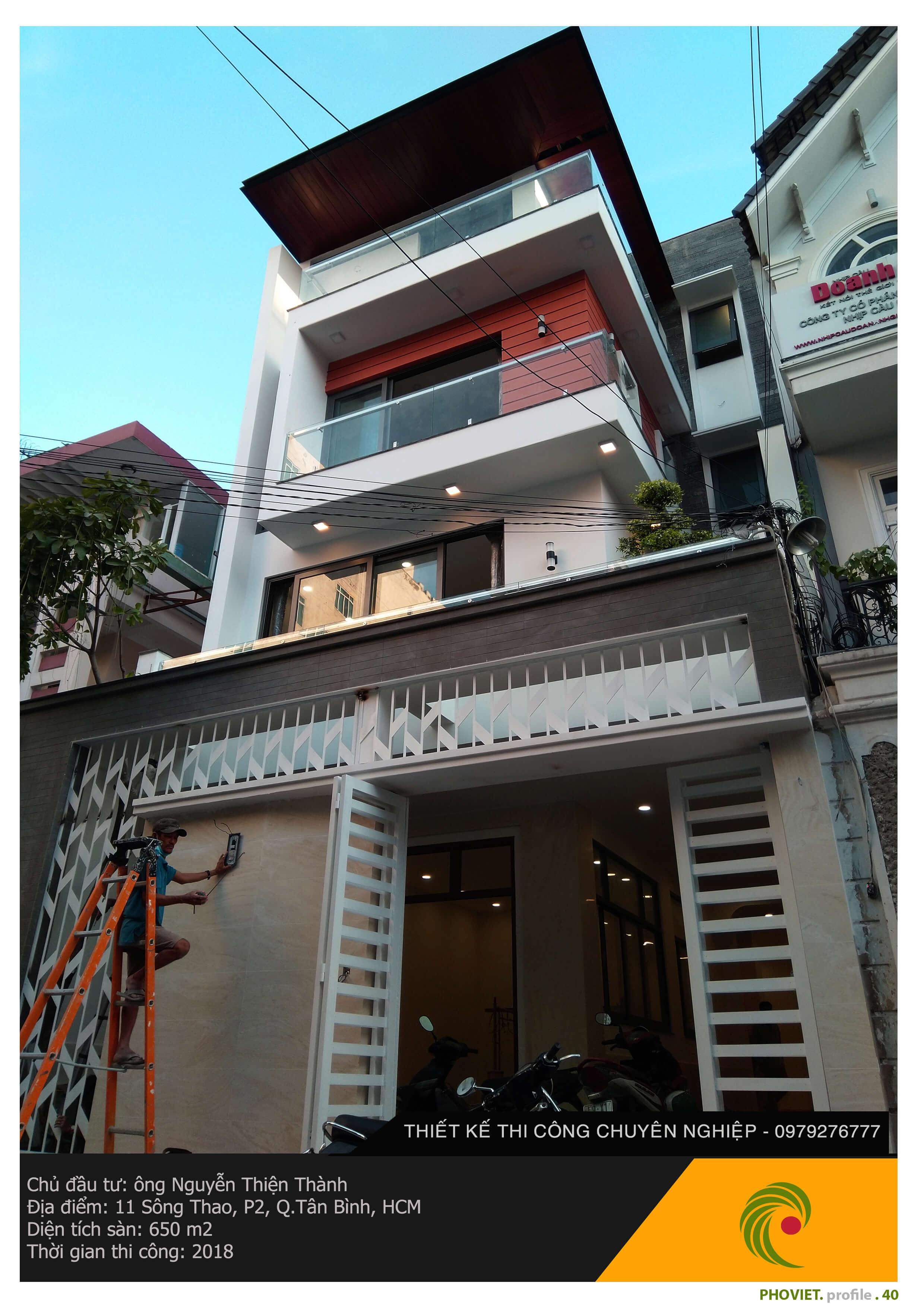 Nhà phố được thiết kế đơn giản, hiện đại