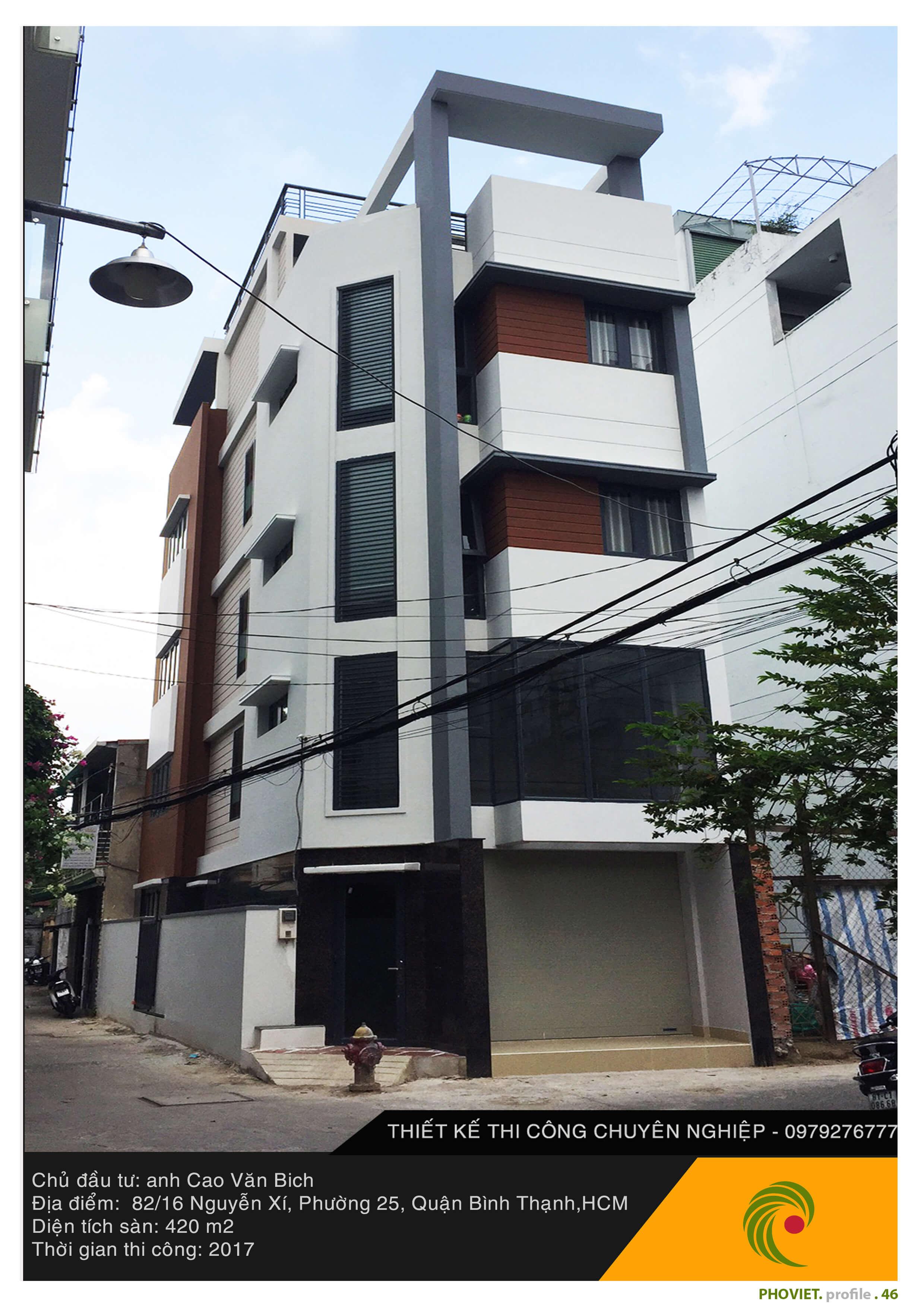 Công trình nhà phố 4 tầng kết hợp tum mái giúp tăng diện tích sử dụng và tính thẩm mỹ